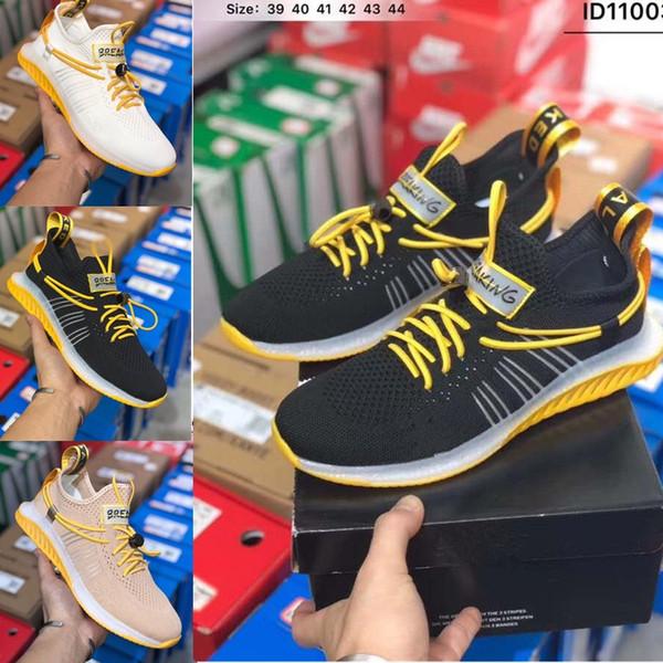2019 Preto Estática Reflexiva Lace Não-Reflexivo Das Mulheres Dos Homens Sapatos Running Sneakers Hiperespaço de Argila Formulário Ture Glow Designer de Calçados Esportivos
