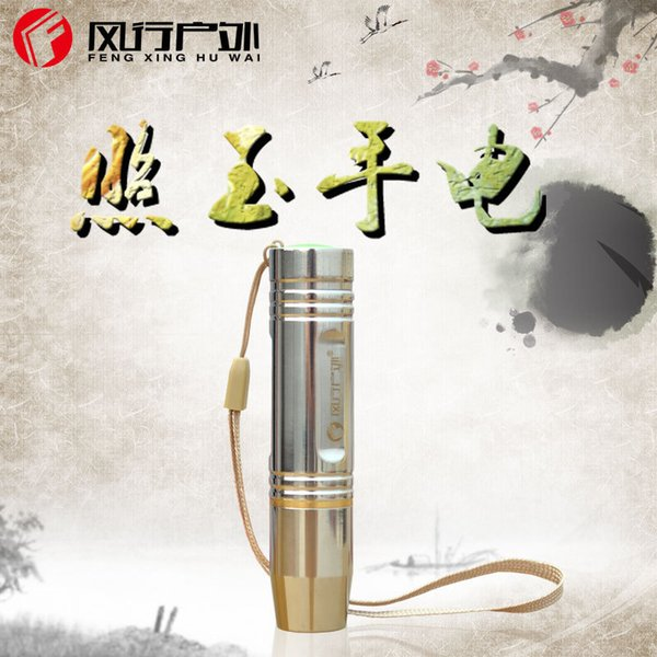 Suit Quality Goods 16340 Stainless Steel To Jade Light Flashlight Q5. Charge Led Mini- Appreciate Special-purpose