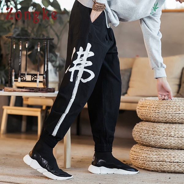 Toptan Çin Budist Karakterler Baskılı Pantolon Erkek Pantolon Streetwear Sweatpants Hip Hop Pantolon Erkek Pantolon Erkek Pantolon 2019