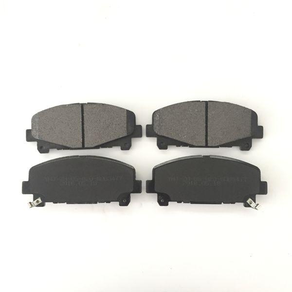 GDB3477 Auto Parts automobile Brake Pads for ACURA HONDA Accessories
