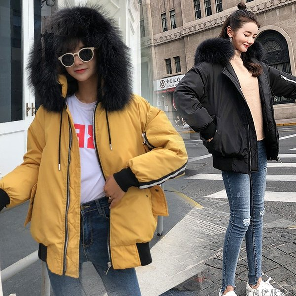 coat female 2019 new thickening down cotton clothes brought cotton-padded jacket cultivate down jacket