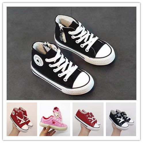 Hot style wholesale classic canvas shoes kids fashion One Star shoes boys and girls sports canvas and sports children shoes conver gift
