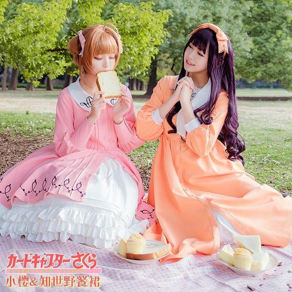 New Anime Cardcaptor Sakura Cosplay Costume Kinomoto Sakura/Daidouji Tomoyo Cosplay Pink Dress Halloween Adult Costumes for Women
