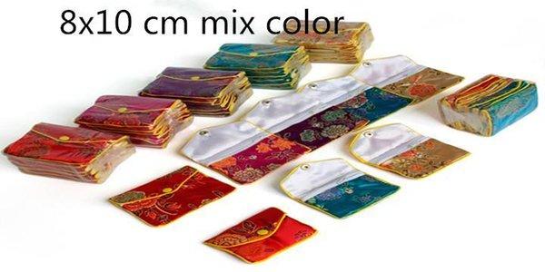8x10 سم لون المزيج