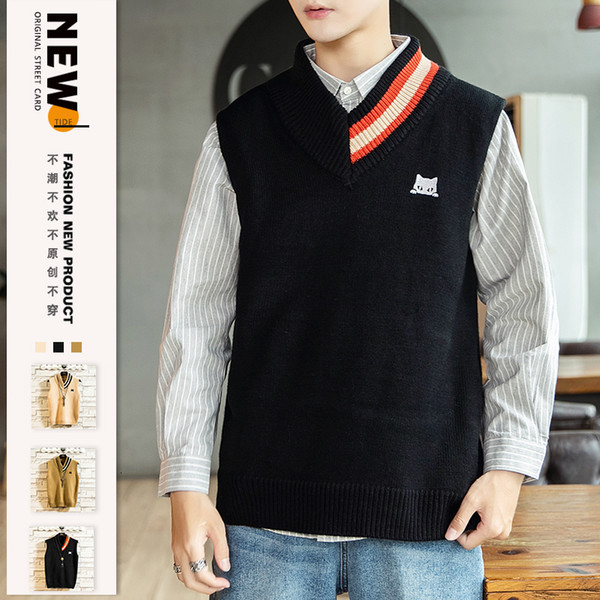 2019 UYUK Nova V Collar Fashion Trend Juventude coreana Mosaic Colagem Estilo Men Set Vest Sweater Roupa Masculina Homme Casual