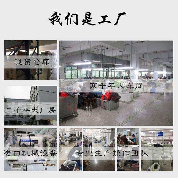 introdução de fábrica