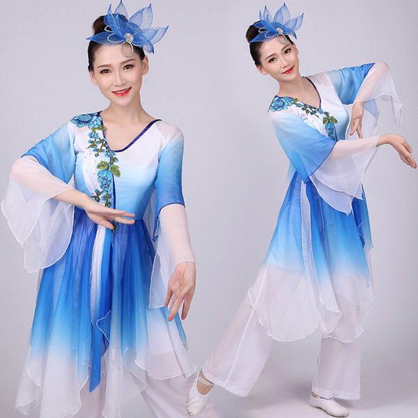 National Dancewear Vintage Women Yangko Dance Costume Suit Classic Fan Dancing Clothes Big Size 3XL 4XL Stage Show Clothing