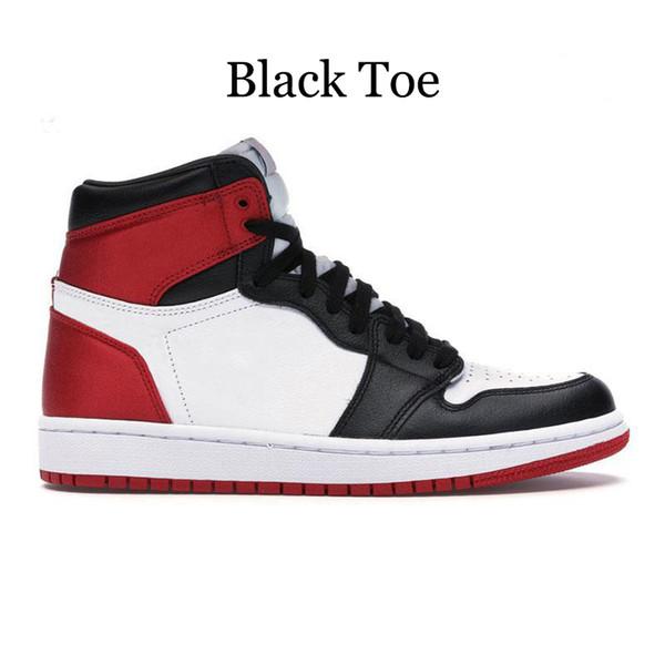 Черный Toe
