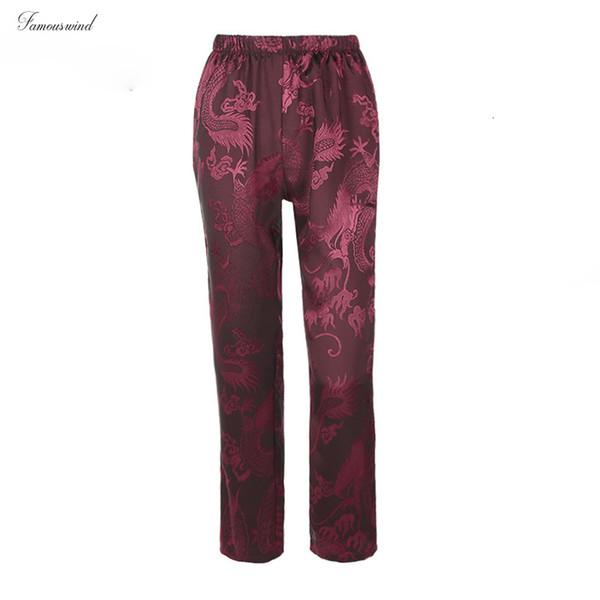 Pants Dragon Print Chinese Style Loose Women Autumn Winter Fashion Pantalon Femme Elastic Waist Straight Trousers Bottom Drop Shipping