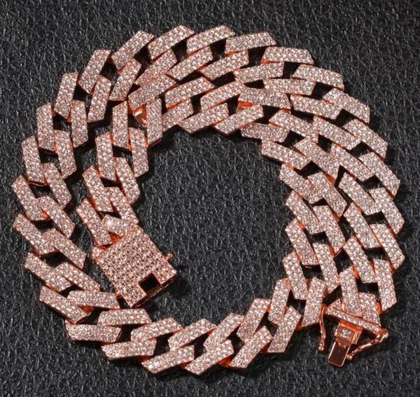Розовое золото-16 дюймов