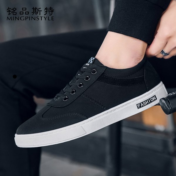 Mingpinstyle Men's Casual Shoes Summer Light Breathable Board Shoes Solid Lace-Up Hard-Wearing Male Casual Canvas