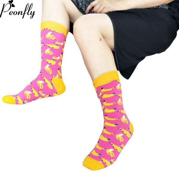 Unisex Casual Cotton Sock Fashion Cherry Banana Watermelon Fruit Jacquard Long Men Sock Solid Color Funny Sock Male 2pcs=1pairs