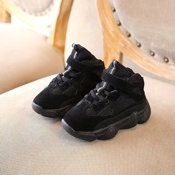 Kids' Sneakers Shoes Black/White/Gray Modern/Hip-hop Dance Shoes Children's Athletic Sport Shoes for Boys/Girls
