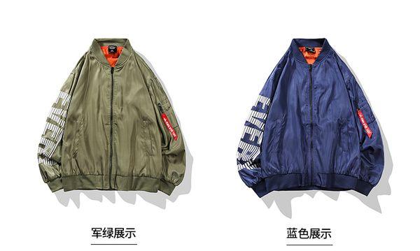 Bormandick para hombre chaquetas Chaquetas Hip-Hop Outwear Otoño Moda Hit  Patchwork Casual Streetwear Hombre 52c6ab55462