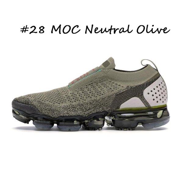 #28 MOC нейтральная Олива 40-45