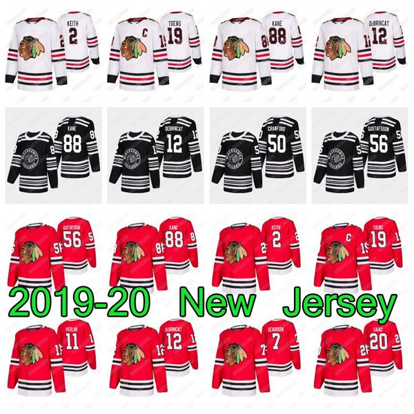 77 Kirby Dach Chicago Blackhawks 2019-2020 Authentic Pro Jersey Patrick Kane Jonathan Toews Corey Crawford Duncan Keith Alex DeBrincat