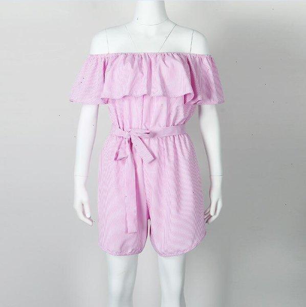 핑크 줄무늬