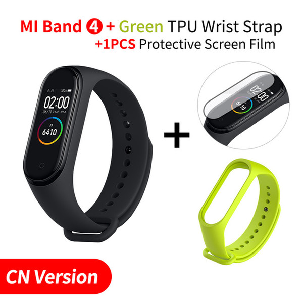 CN Add Green Strap