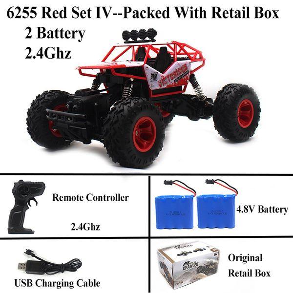 6255-RED-SET-4