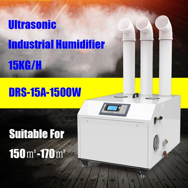 DRS-15A 1500W Industrial Ultrasonic humidifier Double pipes Air Humidifier 12kg/h Commercial humidifier for basement workshop