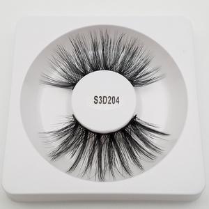 S3D-204