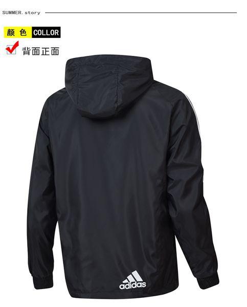 Erkekler Toz Ceket Gevşek Coat Moda Uzun Kollu Toz Kat Aktif Coat