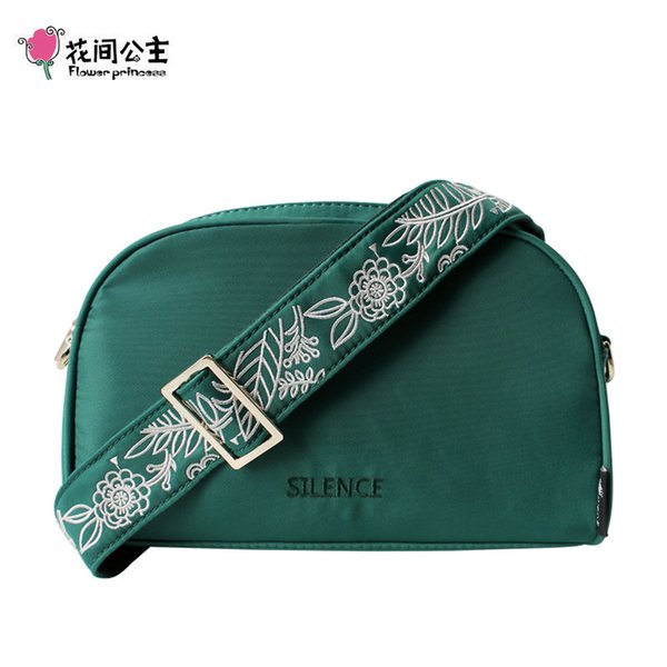 Flower Princess Nylon Embroidery Small Clutch Crossbody Messenger Bag Women Ladies High School Girls Bags for Dating Traveling