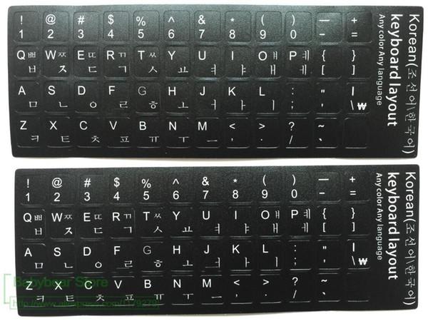 2 pcs Teclado Coreano Etiqueta filme língua da Coréia Para laptop teclados de mesa Adesivos 11 12 13 14 15 17 polegada teclado