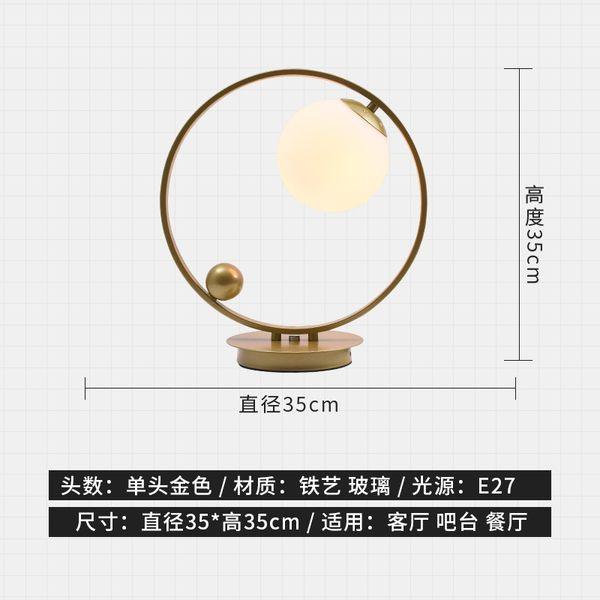 1 lights gold