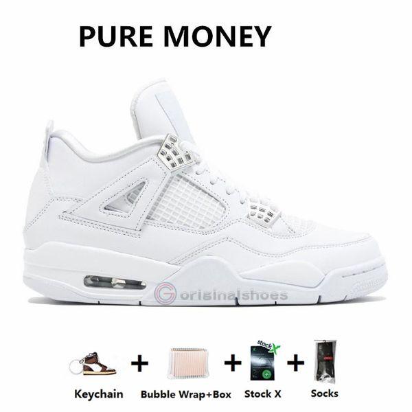 4S بيور المال