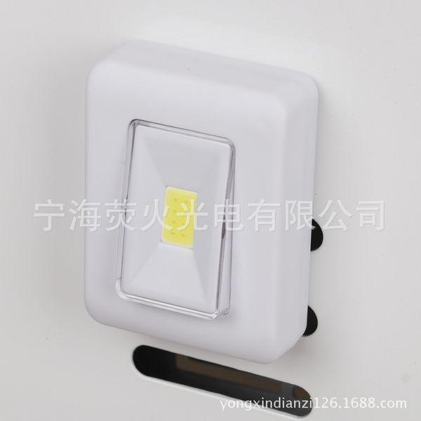 New Pattern Outdoors Lighting Cob Repair Emergency Work Indoor Bring Magnetism Wall Switch Wardrobe Lamp