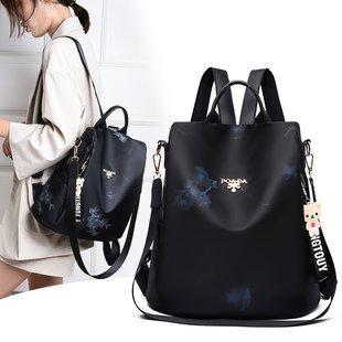 nagelneuen Frauen der schwarze Rucksack Tasche