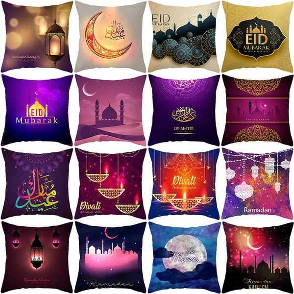 Multicolor Pillow Case Cushion Cover Glamour Square printing Pillowcase Cushion Cover Home Office Sofa Car Decoration Free DHL WX9-1268