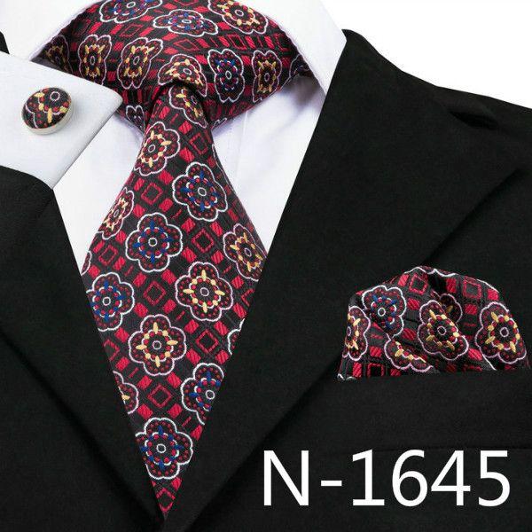 N-1645
