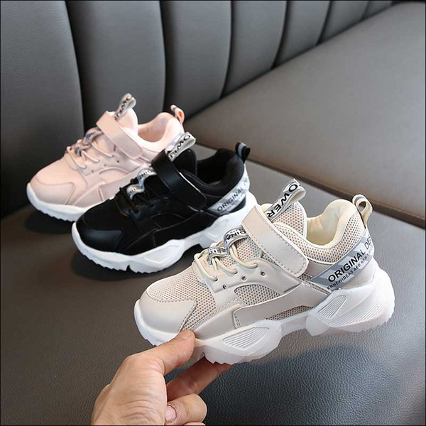 2019 Kids Sneakers For Boys Basketball Shoes Running Baby Casual Children Shoe Girls Sport Shoes Gamin Chaussure 7