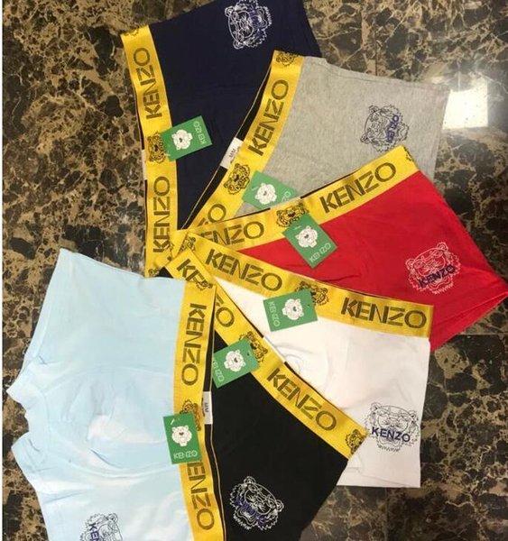 Chao Brand Men's Underwear Pure Cotton Flat Pants Modal Printed Underwear Men