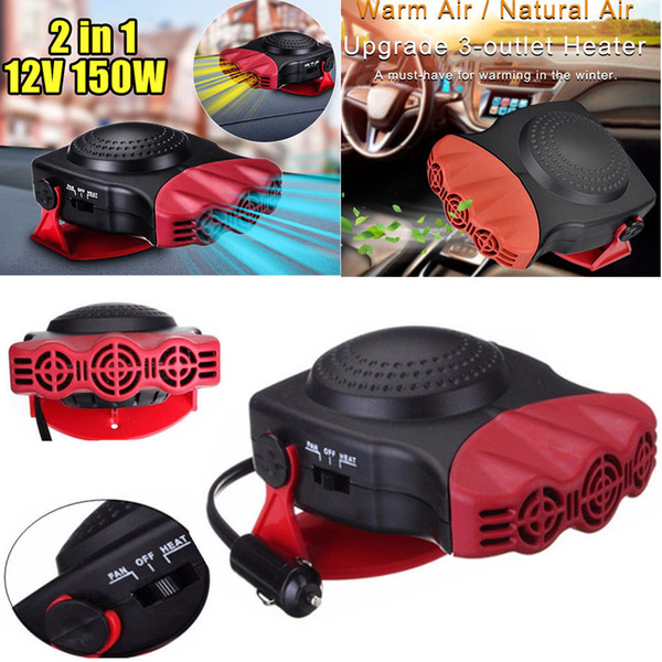 150W 12V Car Fan Heater 3 Air Outlets Windscreen Window Demister Defroster Winter Portable Auto Fans with Cigarette Lighter DHL