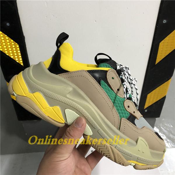 2-бежевый, зеленый, желтый
