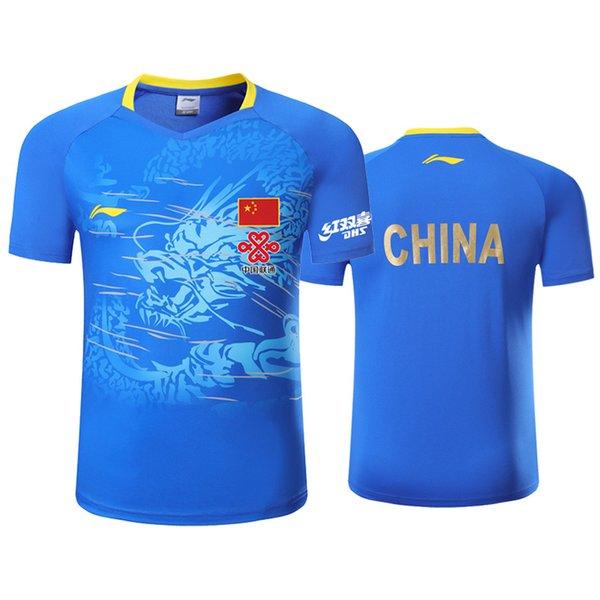 Men Blue A Shirt