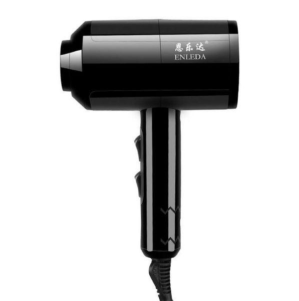 Household alta potência secador de cabelo martelo secador de cabelo elétrico