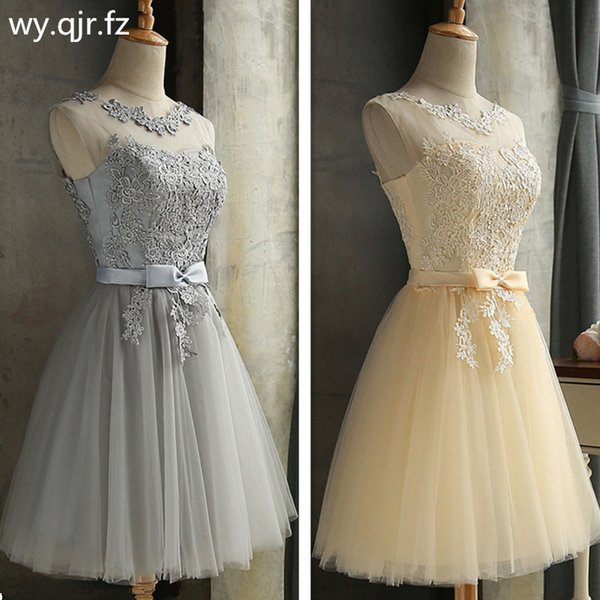 Hjzy65x#lace Up Champagne Grey Red Short Bridesmaid Dresses Cheap Wedding Party Dress Girl Prom Gown Wholesale Q190525