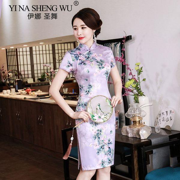 Encaje moderno chino Cheongsam Imprimir Falda China Mujeres qipao Dess Vestido Retro Delgado Vestido de Banquete Satén Suave Novia Vestido de Novia