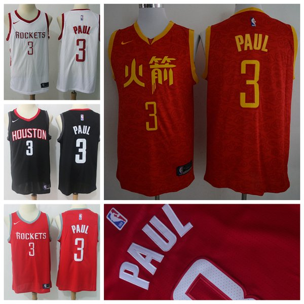 best service 95382 1750b 2018 2019 New Mens 3 Chris Paul Houston Rockets Basketball Jerseys  Authentic Stitched Embroidery Mesh Dense AU Chris Paul Basketball Jerseys  From ...