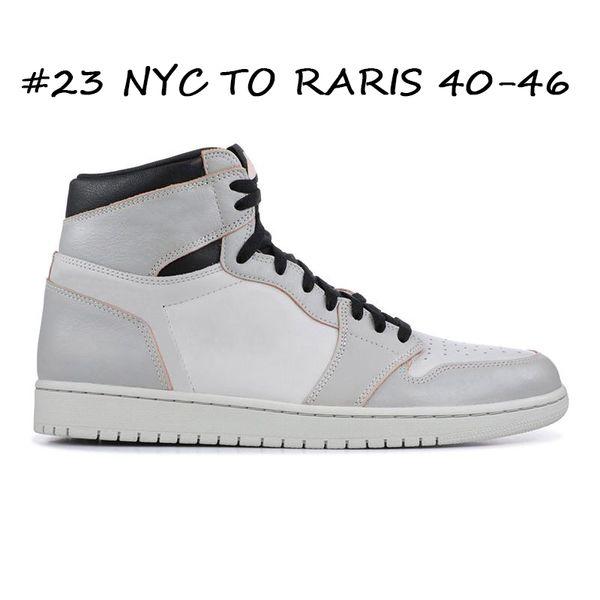 # 23 مدينة نيويورك لراري 40-46