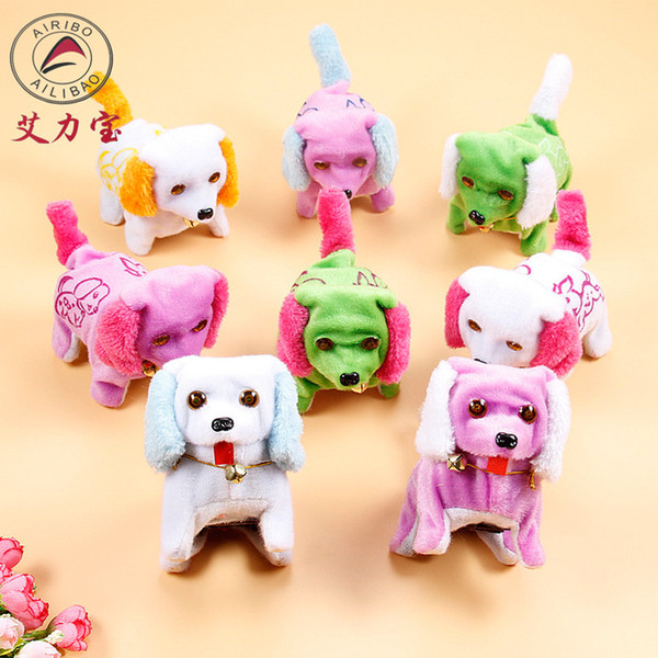 Factory Direct Selling Electronic Toy Dogs New Silk Code Printing Cartoon Patterns Children's Toys Backward Dogs