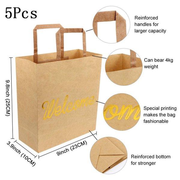 5Pcs Brown Gift Bag