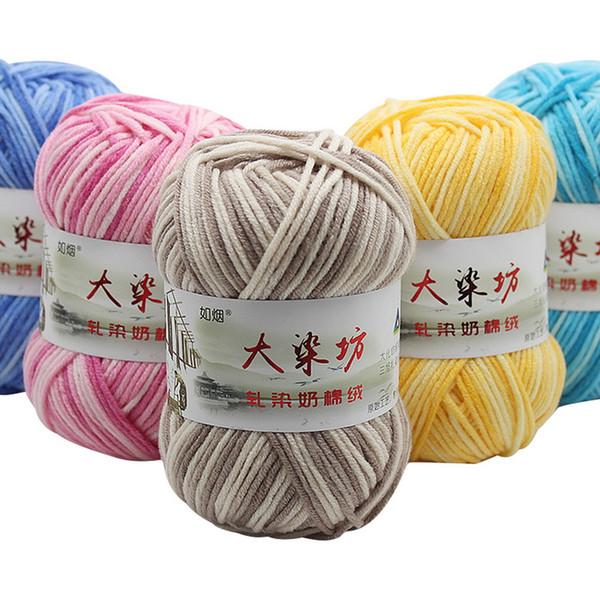 Hoomall 2.5mm DIY Lot Milk Cotton Baby Wool For Knitting Children Hand Knitted Yarn Knit Blanket Crochet Yarn Sweater