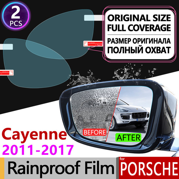 for Porsche Cayenne 958 2011 - 2017 GTS Turbo S Full Cover Anti Fog Film Rearview Mirror Rainproof Anti-Fog Films Accessories