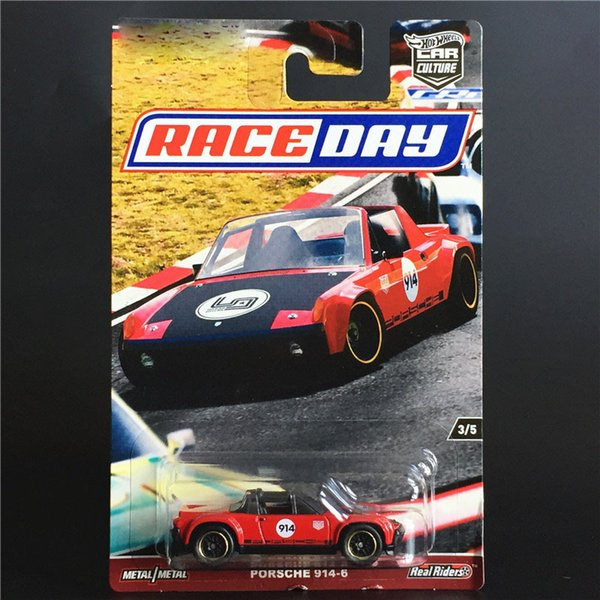 RACE DAY-3