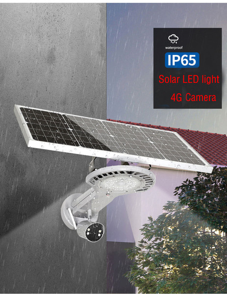 Yobang Security Waterproof Outdoor 1080P 2.0M Solar Battery Power Surveillance Security 4G SIM Camera With PIR LED Light Lamp